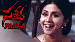 Satya Full Movie | Part 6 |  JD Chakravarthi | Urmila Matondkar - MANGOVIDEOS