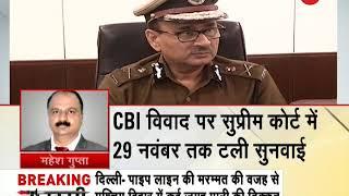 CBI vs CBI: Supreme Court adjourns hearing  on CBI Director Alok Verma's plea to November 29 - ZEENEWS