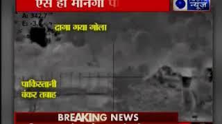 अंतरराष्ट्रीय सीमा पर पाकिस्तान के ठिकानों पर BSF ने दागे मोर्टार - ITVNEWSINDIA