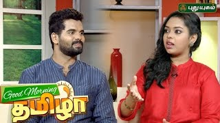 Good Morning Tamizha | 26-02-2017 | PuthuYugam TV Show