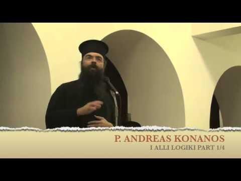 P. ANDREAS KONANOS i alli logiki PART 1/4  π.Αντρέα Κονάνου