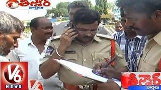 Police harassing women at Kachiguda - Teenmaar News - V6NEWSTELUGU