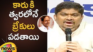 Ponnam Prabhakar Satires on KCR's Party Logo | Congress Leaders Over Telangana Election Results - MANGONEWS