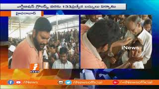 Fish Medicine Distribute For Asthma Patients At Nampally | Hyderabad | iNews - INEWS