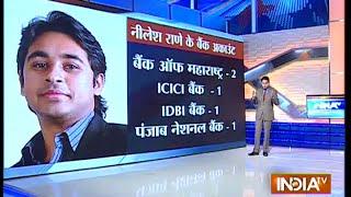 Aaj Ki Baat 28/10/14: Govt to disclose all black money holder names to SC tomorrow - INDIATV