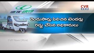 AP Employees fraud in Power Autos | Sanitation Vehicle | CVR News - CVRNEWSOFFICIAL