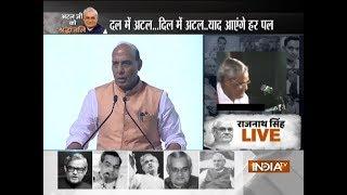 Rajnath Singh addresses the gathering at former PM AB Vajpayee's prayer meeting - INDIATV