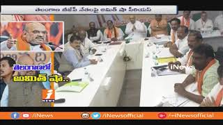 Telangana BJP Cadre Disappoint Over Amit Shah Quick Tour | BJP Chief Visits Hyderabad | INews - INEWS