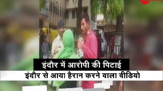 Viral Video: Minor rape victim's mother beats accused at Police station in Indore, MP - ZEENEWS