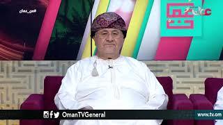 من عمان | الأربعاء 3 أكتوبر 2018م