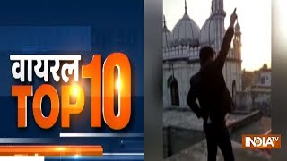 Viral Top 10 | February 14, 2019 - INDIATV