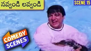 Navvandi Lavvandi Telugu Movie Comedy Scene 15 | Kamal Hassan | Prabhu Deva | Soundarya | Rambha - RAJSHRITELUGU