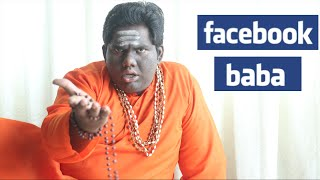 Facebook Baba (Full Length Film) - A film by Sabarish Kandregula - YOUTUBE
