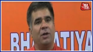 Jammu And Kashmir BJP Chief Ravinder Rana Says Party Will Strengthen Nationalism In The State - AAJTAKTV