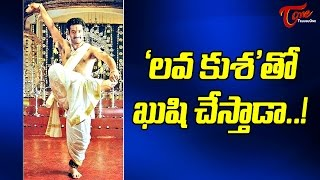 Jr NTR To Surprise With Classical Touch #FilmGossips - TELUGUONE