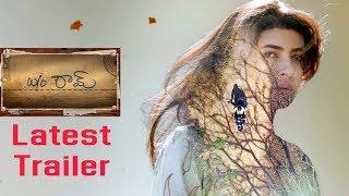 Wife Of Ram latest trailer | Lakshmi Manchu | Samrat Reddy | Priyadarshi | Indiaglitz Telugu - IGTELUGU