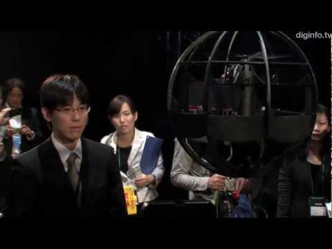 Spherical Flying Machine: Developed by Japan's Ministry Of Defence