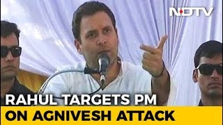 """Who Am I?"": Rahul Gandhi's ""Pop Quiz"" Jabs BJP On Swami Agnivesh Attack - NDTV"