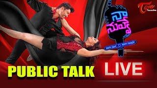 Naa Nuvve Public Talk LIVE from Prasads IMAX | Hit or Flop ? |  Kalyan Ram | Tamannaah | TeluguOne - TELUGUONE
