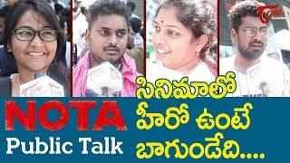 NOTA Public Talk | Vijay Devarakonda | Mehreene Pirzada | TeluguOne - TELUGUONE