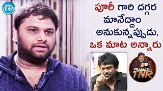 Editor SR Shekhar About Puri Jagannadh || Frankly With TNR || Talking Movies With iDream - IDREAMMOVIES
