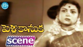 Pelli Kanuka Movie Scenes - Relangi And Girija Comedy    ANR    Krishna Kumari    Gummadi - IDREAMMOVIES