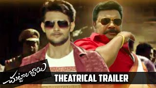 Chuttalabbayi Theatrical Trailer   Aadi   Namitha Pramod   Veerabhadram   TFPC - TFPC