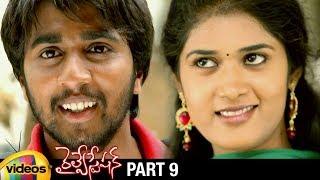 Railway Station Telugu Full Movie HD   Shiva   Sandeep   Sandhya   Sravani   Part 9   Mango Videos - MANGOVIDEOS