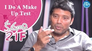 I Do A Make Up Test  - Rathnavelu || Talking Movies With iDream - IDREAMMOVIES