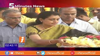 AP & Telangana Today News Updates | 5 Minutes Speed News (01-08-2018) | iNews - INEWS