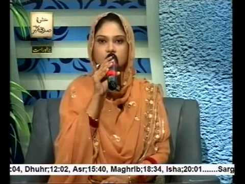 Sadaf Hussain With Hooria Fahim Naat Program