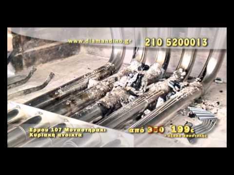 Αερόθερμο τζακιού Diamandino Commercial