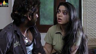 Mantra Movie Scenes | Charmi Scared By Devil | Telugu Movie Scenes | Sri Balaji Video - SRIBALAJIMOVIES