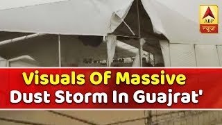 Visuals of massive dust storm in Guajrat's Himmatnagar - ABPNEWSTV