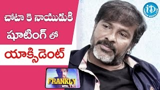 Chota K Naidu About The Accident While Shooting || Talking Movies with iDream - IDREAMMOVIES