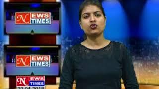NEWS TIMES JAMSHEDPUR DAILY HINDI LOCAL NEWS DATED 22 4 18,PART 2 - JAMSHEDPURNEWSTIMES