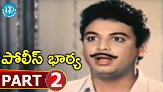 Police Bharya Full Movie Part 2 || Seetha, Naresh, Gollapudi || Relangi Narasimha Rao || Raj-Koti - IDREAMMOVIES