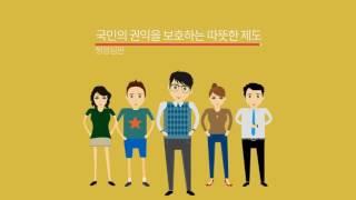 온라인 행정심판 서비스