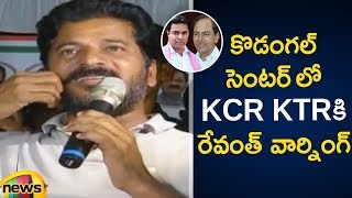 Revanth Reddy Strong Counter to KCR and KTR in Kodangal | RevanthReddy Road Show | Mango News - MANGONEWS