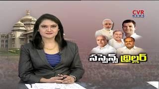 కర్ణాటక ఎవరిది.? హస్త గతం అవుతుందా..లేదా బీజేపీనా |  Who will win Karnataka | P2 | CVR Special Drive - CVRNEWSOFFICIAL