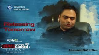 Vamsi Paidipally about Jawaan - idlebrain.com - IDLEBRAINLIVE