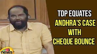 TDP MP Ravindra Babu Says TDP equates Andhra's case with cheque bounce | Mango News - MANGONEWS