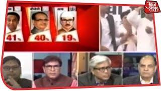 संविधानिक संस्थाओं पर सवाल उठाने और उनकी छवी छिन्नभिन्न करने में कैसे रखें फरक ? - AAJTAKTV