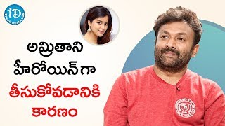 Reason Behind Casting Amritha Aiyer as Heroine - Director Munna | Talking Movies With iDream - IDREAMMOVIES