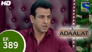Adaalat : Episode 388 - 17th January 2015