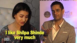 I like Shilpa Shinde very much: Vikas Gupta - BOLLYWOODCOUNTRY