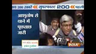 Superfast 200 6/3/14 7:30 PM - INDIATV