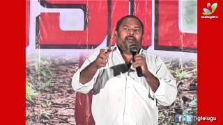 R Narayana Murty Press Meet - IGTELUGU