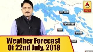 Skymet Report: Weather Forecast Of 22nd July, 2018 | ABP News - ABPNEWSTV
