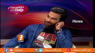 Ee Nagaraniki Emaindi Vishwak Sen Exclusive Interview | Evaram Athidi | iNews - INEWS